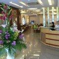 Khách sạn Family Inn Saigon