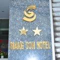 Khách sạn Giang Sơn Hà Nội