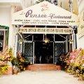 Khách sạn La Pensee