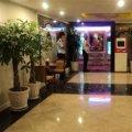 Khách sạn Ramana Saigon