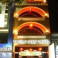 Khách sạn Trường Giang Huế