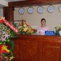Khách sạn Vũ Quý